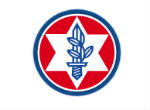 Beit Halochem – IDF Disabled Veterans Organization